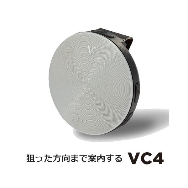期間限定の激安セール 正確な飛距離を案内する音声型世界初のエイミング機能 正規店 音声型GPS距離測定器 ボイスキャディ VC4 アクセサリ 世界初のエイミング機能 ゴルフ小物