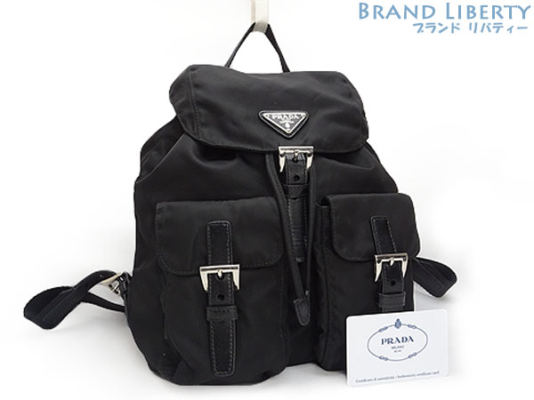 e71ef34f9746 Brand Liberty: Prada PRADA nylon rucksack backpack NERO black nylon ...