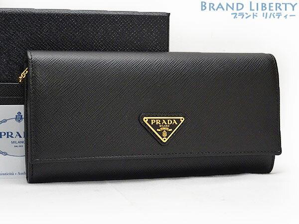 【新品】プラダ PRADA サフィアーノ 二つ折り長財布 NERO(ブラック) サフィアーノレザー 1MH132 【中古】