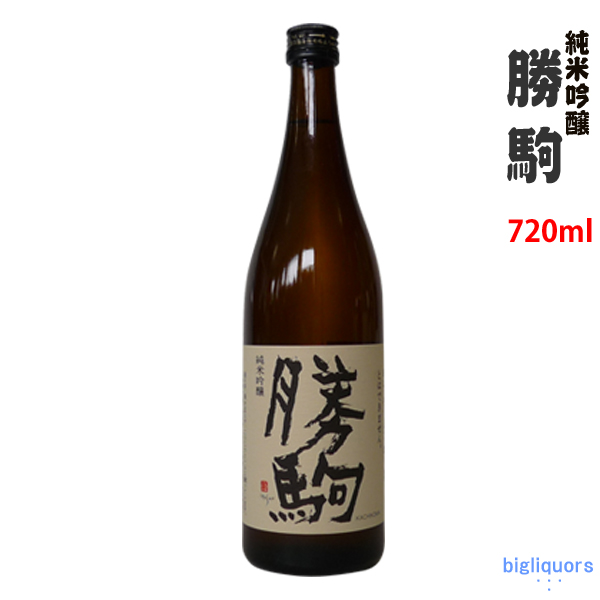 【2018年12月以降】勝駒 純米吟醸 720ml(かちこま)【清都酒造場】【冷1】