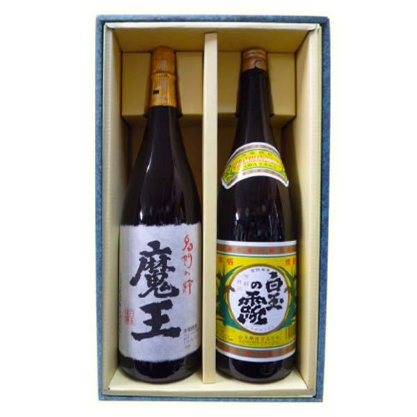魔王・白玉の露セット(1800ml×2)〔ギフト箱E入り〕【白玉醸造】【□】