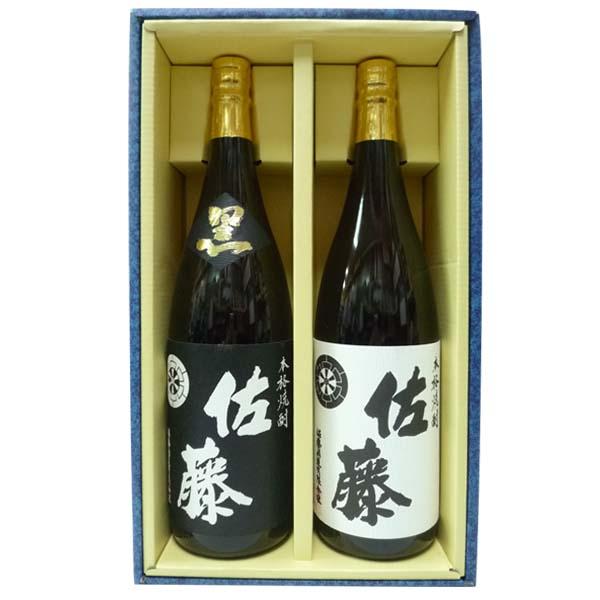 【佐藤酒造】佐藤の黒・白セット(1800ml)ギフト箱E【□】