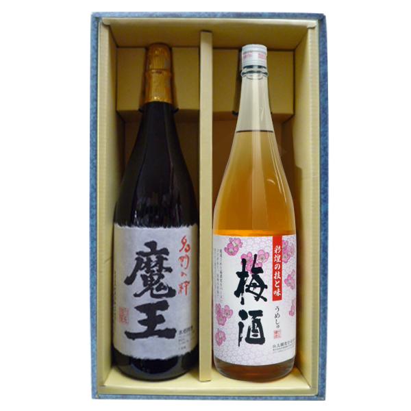 魔王・さつまの梅酒セット(1800ml×2)〔ギフト箱E入り〕 【白玉醸造】【□】
