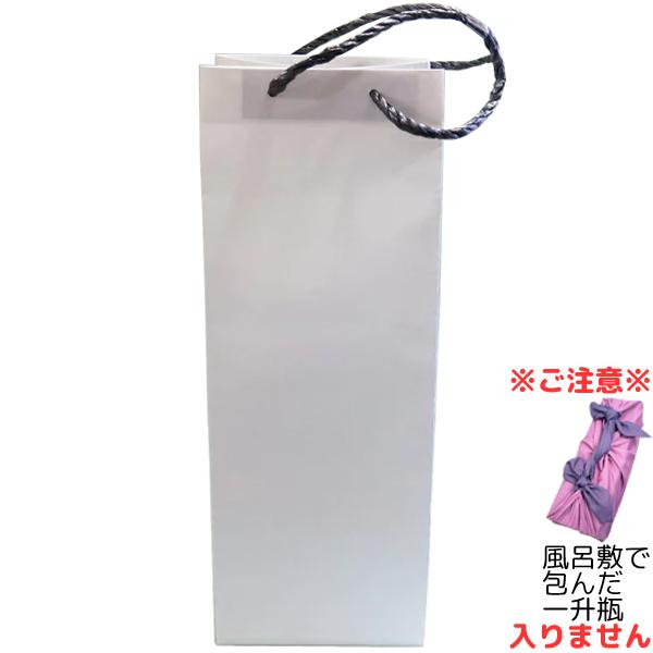 1本用 紙袋 バースデー 記念日 ギフト 贈物 お勧め 通販 Aタイプ ■3980■ 一升瓶用 有名な
