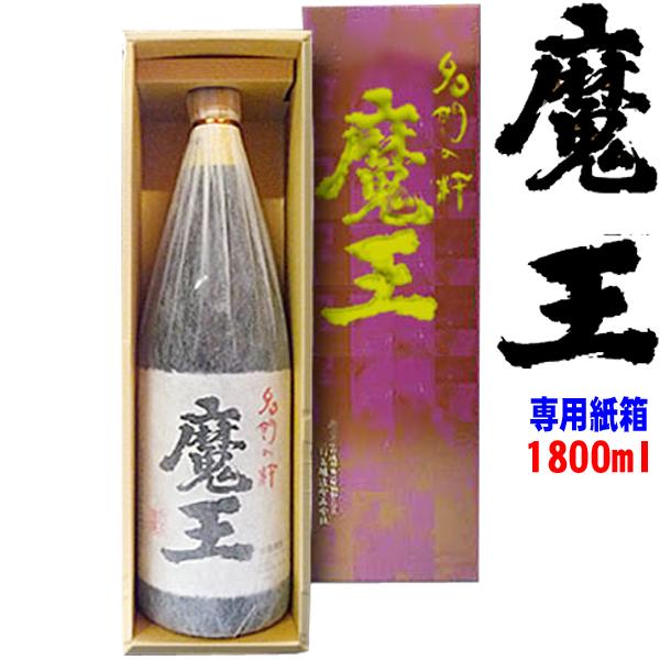 魔王 25度 1800ml (純正化粧箱入り・かぶせ蓋)【□】