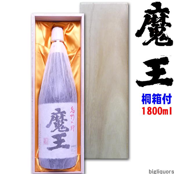 魔王 25度 1800ml 【オリジナル桐箱C入り】【□】