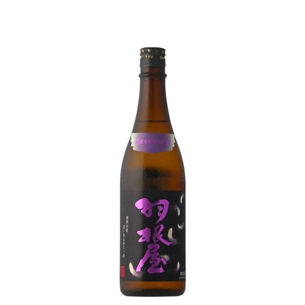 瑞々しく透明感のある味わい 羽根屋 翼 純米大吟醸生50 720ml 富山県 おすすめ 要冷蔵商品 日本酒 富美菊酒造 贈答品