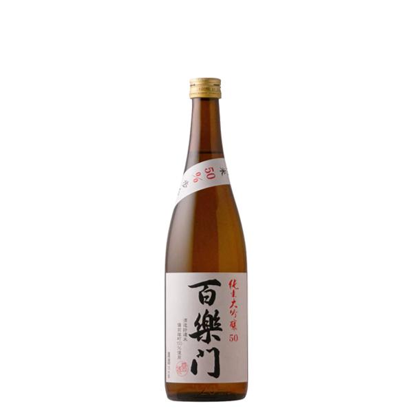 タイムセール 百楽門で一番人気のお酒です 百楽門 純米大吟醸50 備前雄町 新品 720ml 葛城酒造 日本酒 冷蔵推奨 奈良県