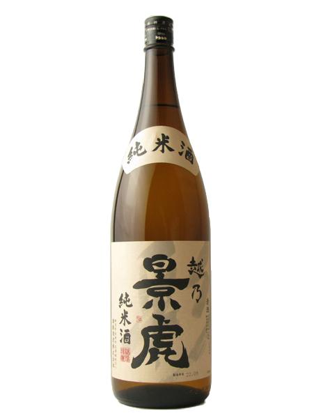 新潟県を代表する日本酒です ご注文で当日配送 越乃景虎 現金特価 純米 1800ml 諸橋酒造 新潟県 日本酒