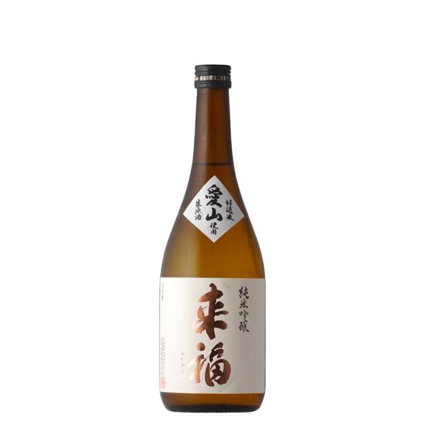 愛山を使用した 来福 超特価SALE開催 で人気のお酒です 純米吟醸生原酒 愛山 茨城県 来福酒造 720ml 要冷蔵商品 日本酒 安全