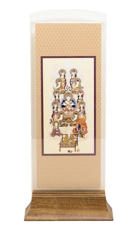 スタンド掛軸 恵透 ウォールナット 中 真言宗 仏壇用掛軸 十三仏-大師入 全商品オープニング価格 爆安プライス