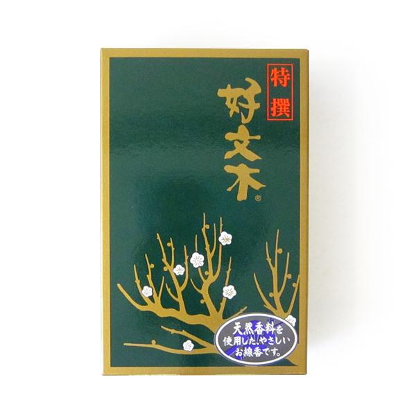 天然香料を使用した やさしいお線香 線香 好文木 迅速な対応で商品をお届け致します 特撰 宅送