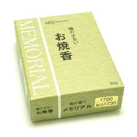 ●スーパーSALE● セール期間限定 お焼香 メモリアル 和の香 売り出し 抹香