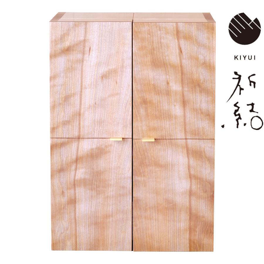 [オリジナル仏壇]祈結(KIYUI) 樺桜【送料無料】【コンパクト仏壇】