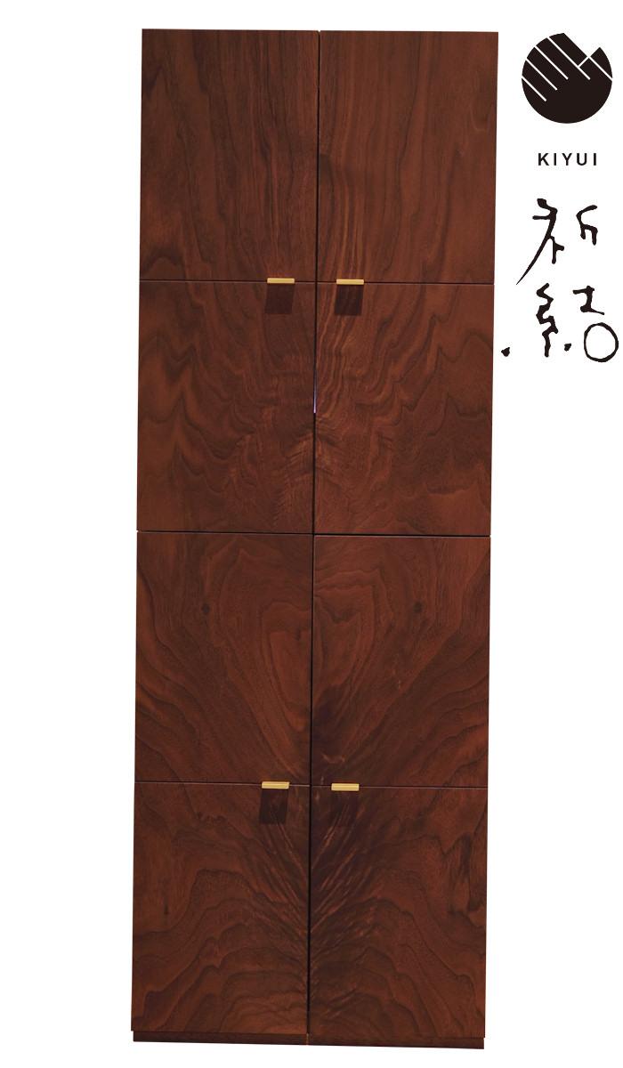 [オリジナル仏壇]祈結(KIYUI) ウォールナット[スタンド付]【送料無料】