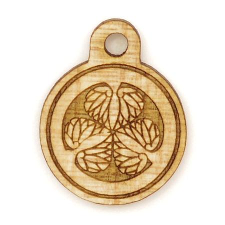 贈物 家紋が刻まれたおしゃれな木製根付 家紋 木札根付 さまざまな家紋にご対応 キーホルダーにも レーザー彫刻 返品送料無料 ストラップ