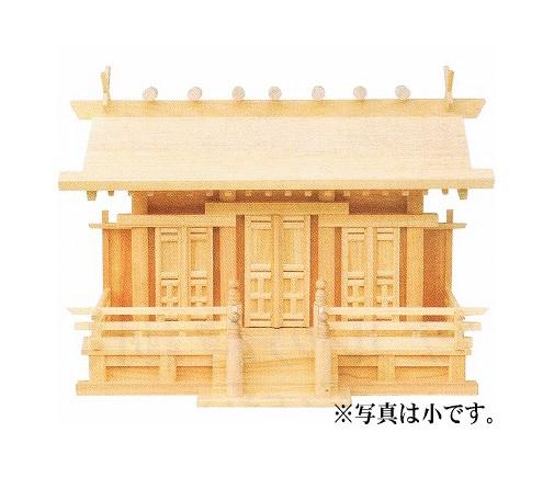 神棚・神具 『通し屋根三社/唐戸』小