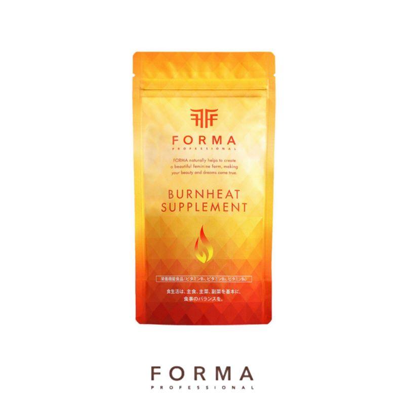 FORMA フォルマ バーンヒートサプリメントR (180粒)リニューアル 脂肪·分解·燃焼·体脂肪·血流·吸収·ミトコンドリア