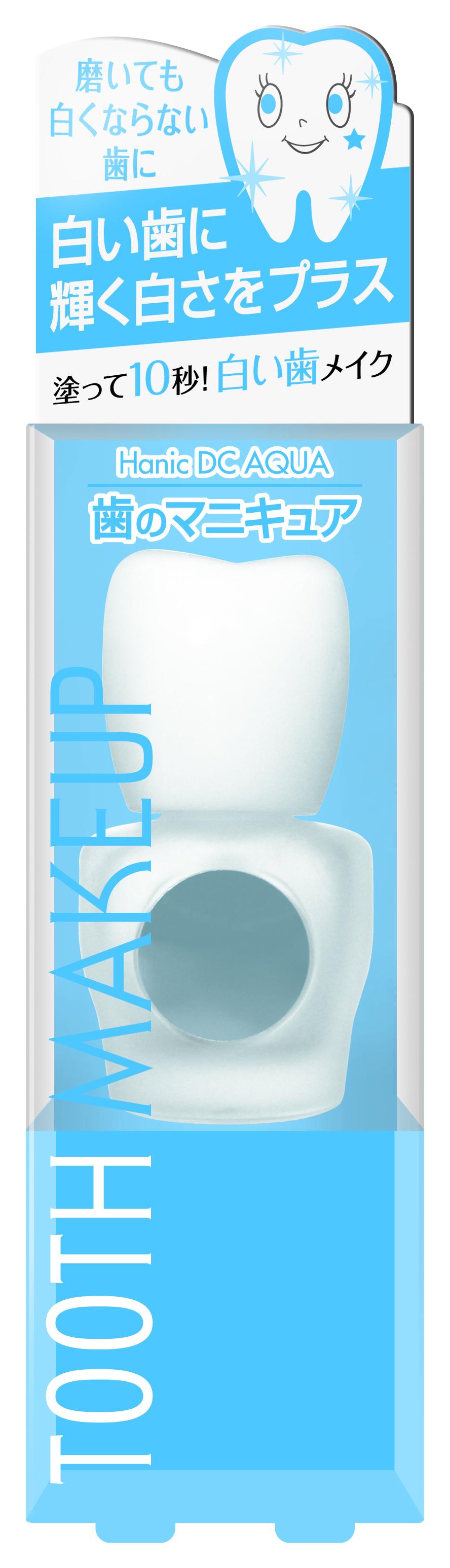 歯磨き粉 ビー プラス