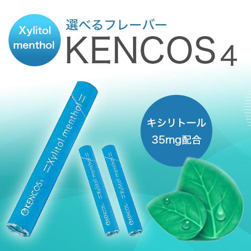 KENCOS4専用のフレーバーカートリッジです ポータブル水素ガス吸引具 アクアバンク 水素吸入器 待望 水素発生器 健康増進機器認定製品 美容 ストレス 超定番 不眠 フレーバー 蒸気 キシリトールメンソール リフレッシュ 3本入り×3 手軽 ポータブル 携帯 3本入り 吸う 3個セット KENCOSフレーバーカートリッジ 安心