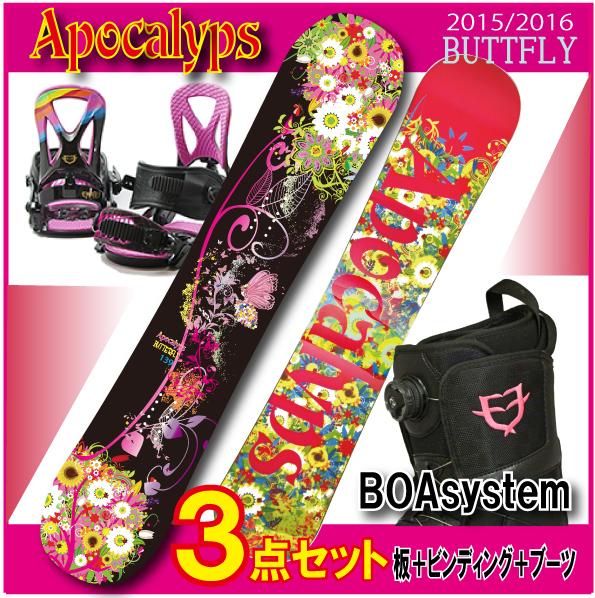 APOCALYPS スノーボード3点セット BUTTERFLY BLACK + ダイヤルボアシステムブーツ【EMPORE BOAsystem】ビンデング【PH05】