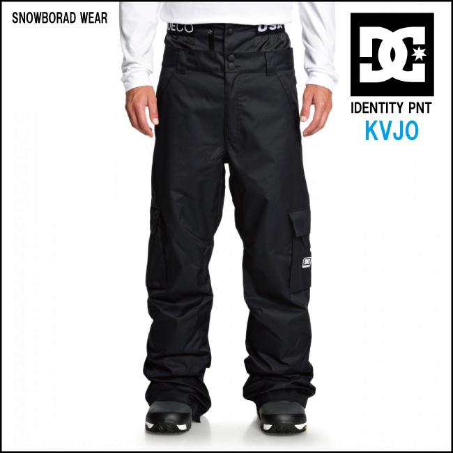 【50%OFF】スノーボード ウェア DC snowboardwear pantsディーシーウエアパンツ snowboard wear 【IDENTITY PNT】KVJ0