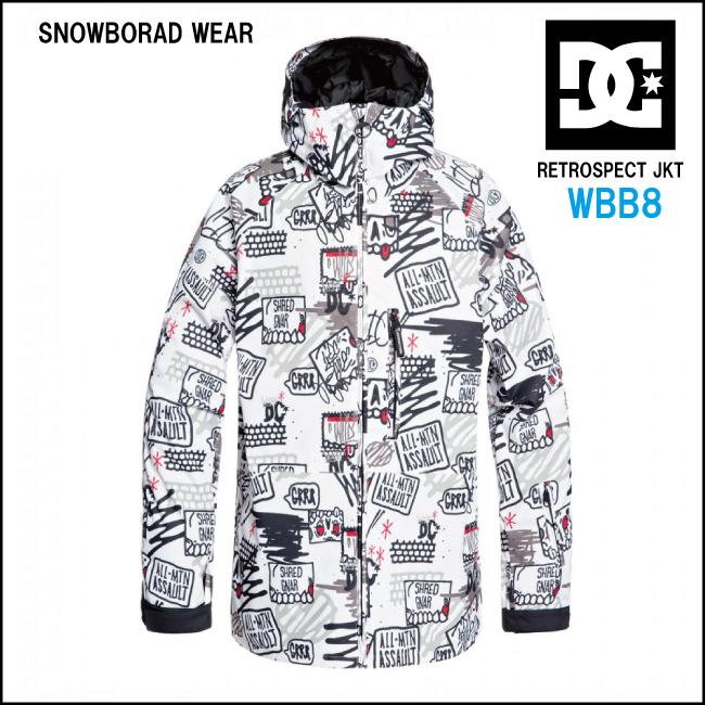スノーボード ウェア DC snowboardwear jacketディーシーウエアジャケット snowboard wear 【RETROSPECT JKT】WBB8