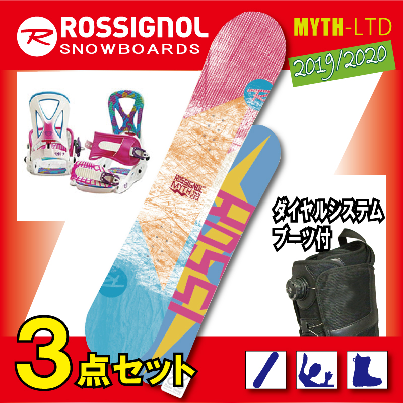 19/20 ROSSIGNOLスノーボード 3点セット MYTH-LTD + ビンディング + ダイヤルシステムブーツ付【136,139,144cm】