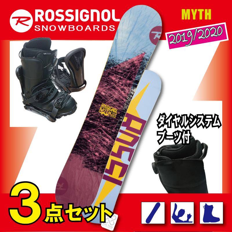 19/20 ROSSIGNOLスノーボード 3点セット MYTH + ビンディング + ダイヤルシステムブーツ付【136,139,144cm】
