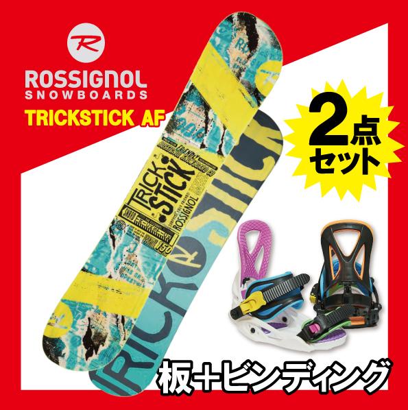 17-18 ROSSIGNOLスノーボード 2点セット TRICKSTICKLTD + ビンディング 【145,150,155cm】