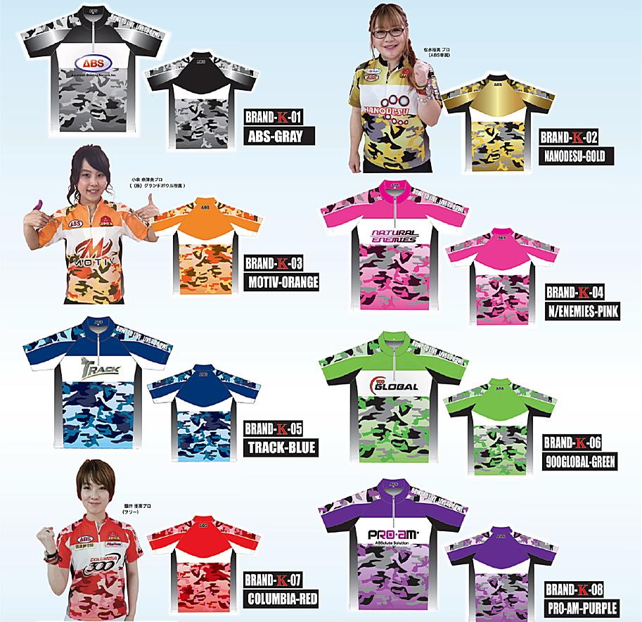 【ABS】 ブランドウェア K MODELハイネックシャツ (男女兼用サイズ)