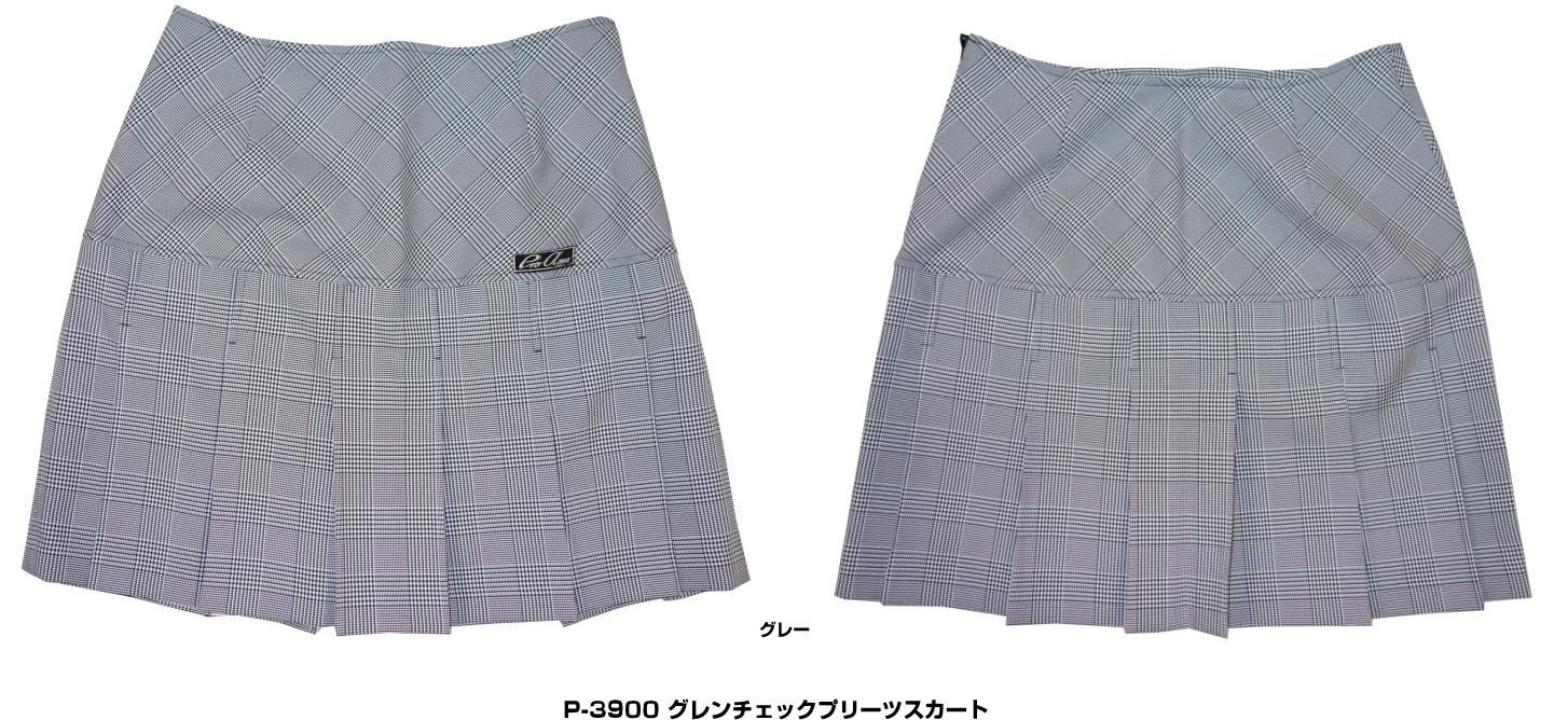 【ABS】 P-3900 グレンチェックプリーツスカート