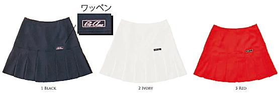 【ABS】 P-1050 プリーツスカート