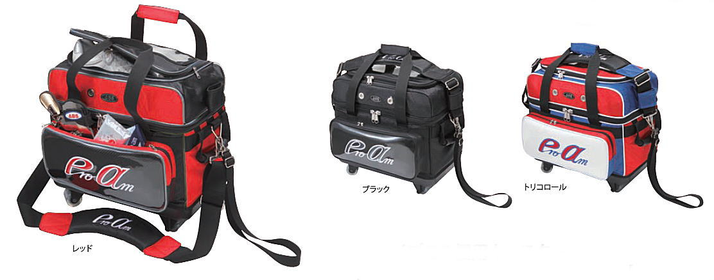 【ABS】 B19-1250 2ボールショートキャスターバッグ
