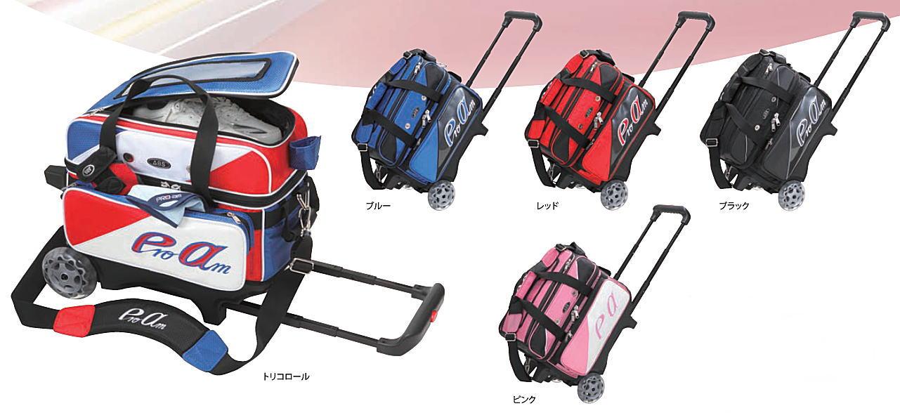 【ABS】 B19-1500 2ボールショートサイズカートバッグ