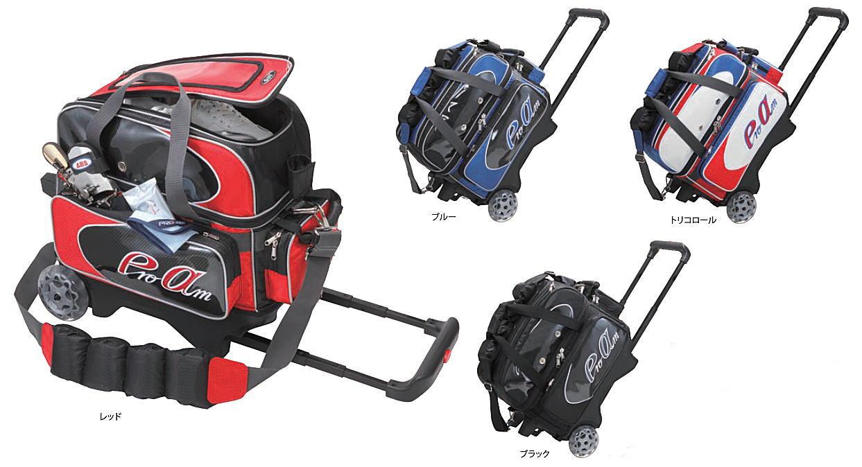 【ABS】 B19-1700 2ボールカートバッグ
