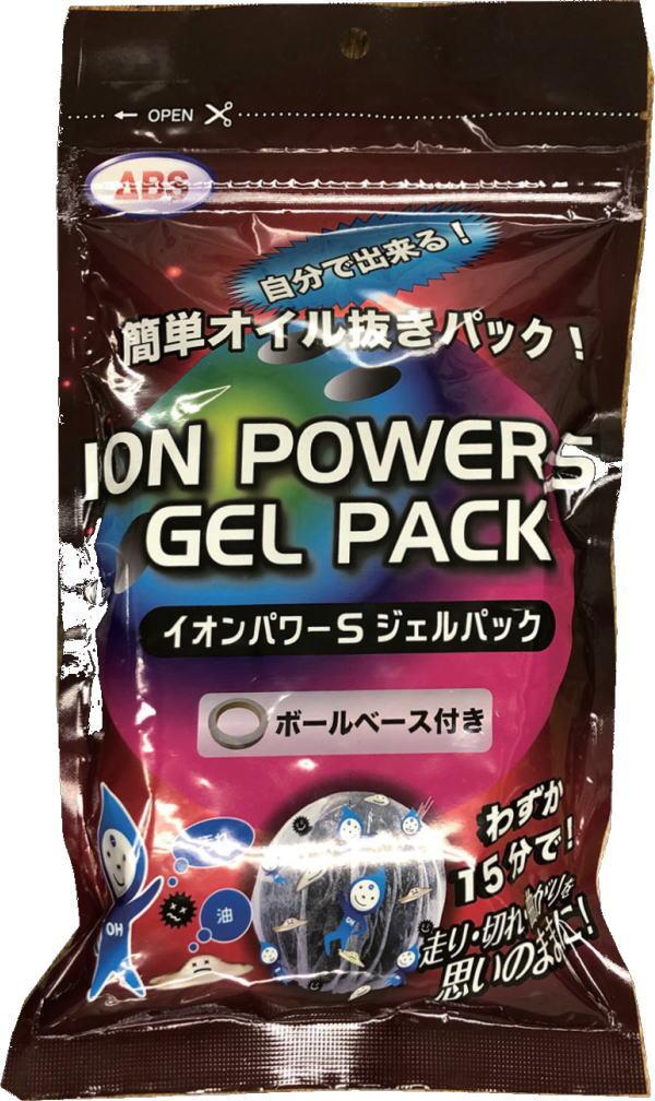 【ABS】 イオンパワーS ジェルパック 【12個セット】
