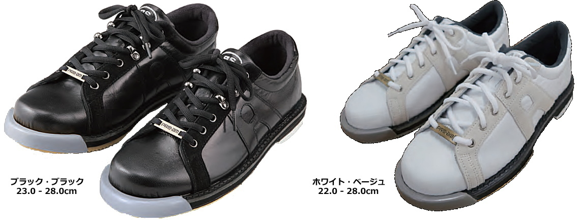 【ABS】 NV-KID(初代) キッドレザーシューズ(左右兼用モデル)(生産終了モデル)