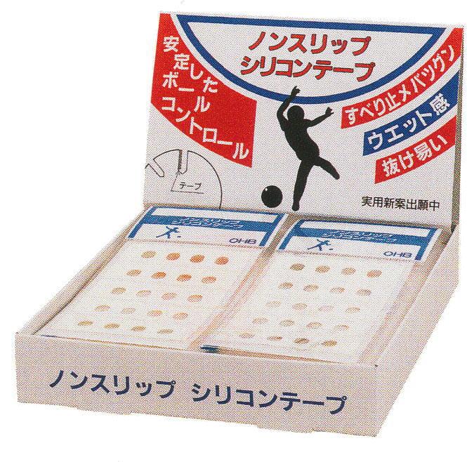 【メール便可】 ノンスリップシリコンテープ 【24袋セット 120枚入】