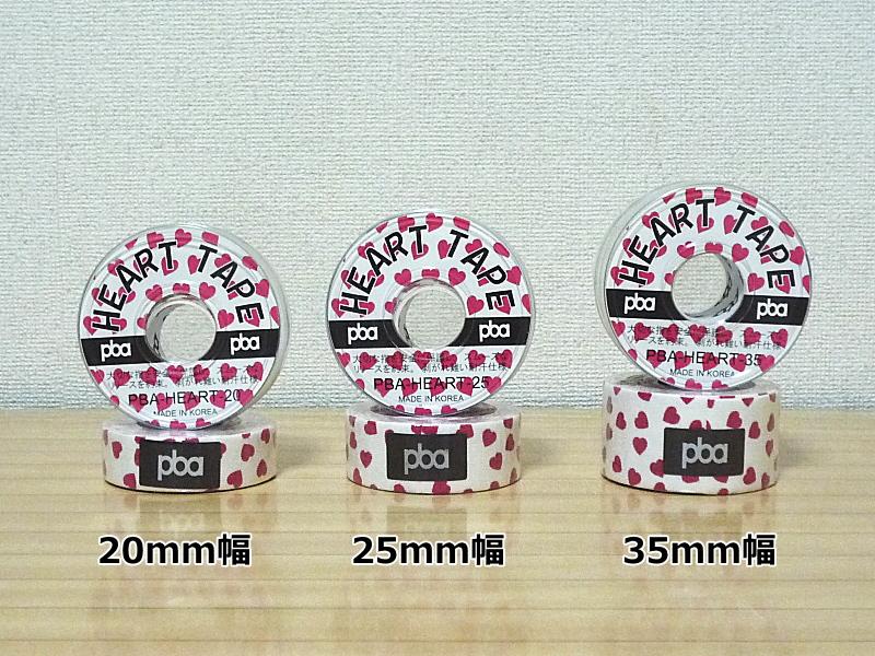 【PBA】 ハート(HEART)テープ25 【24巻セット】