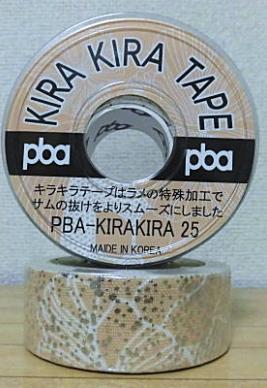 【PBA】 キラキラ(KIRAKIRA)テープ 【24巻セット】 【送料無料】