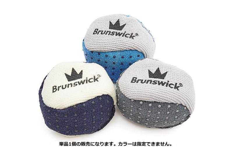 【ボール型の手指の汗止め!ドットが付いて持ちやすくなりました。】 【Brunswick】 マイクロファイバー・EZグリップボール(パフボール)
