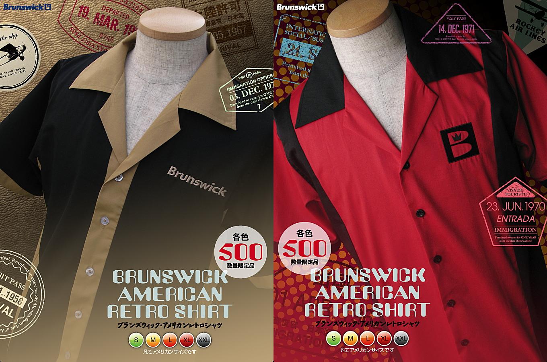 【Brunswick】 アメリカンレトロシャツ (男女兼用※アメリカンサイズ)