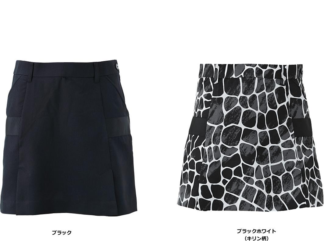 【B+(ビープラ)】 BPLS71-002 レディーススカート
