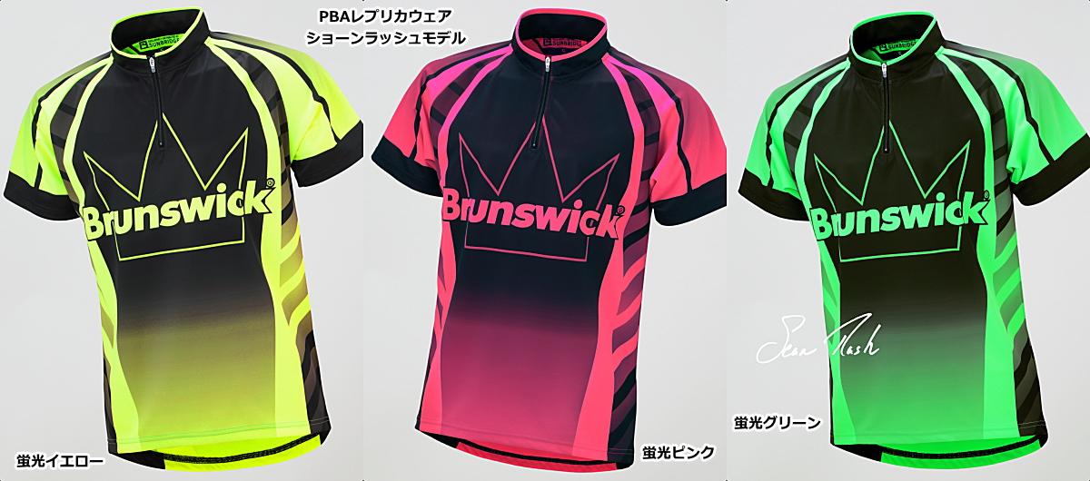 無料配達 【Brunswick】【Brunswick】 PBAレプリカウェア ショーンラッシュモデル 立襟ジッパーシャツ (男女兼用サイズ), 高知県:c602daa2 --- canoncity.azurewebsites.net