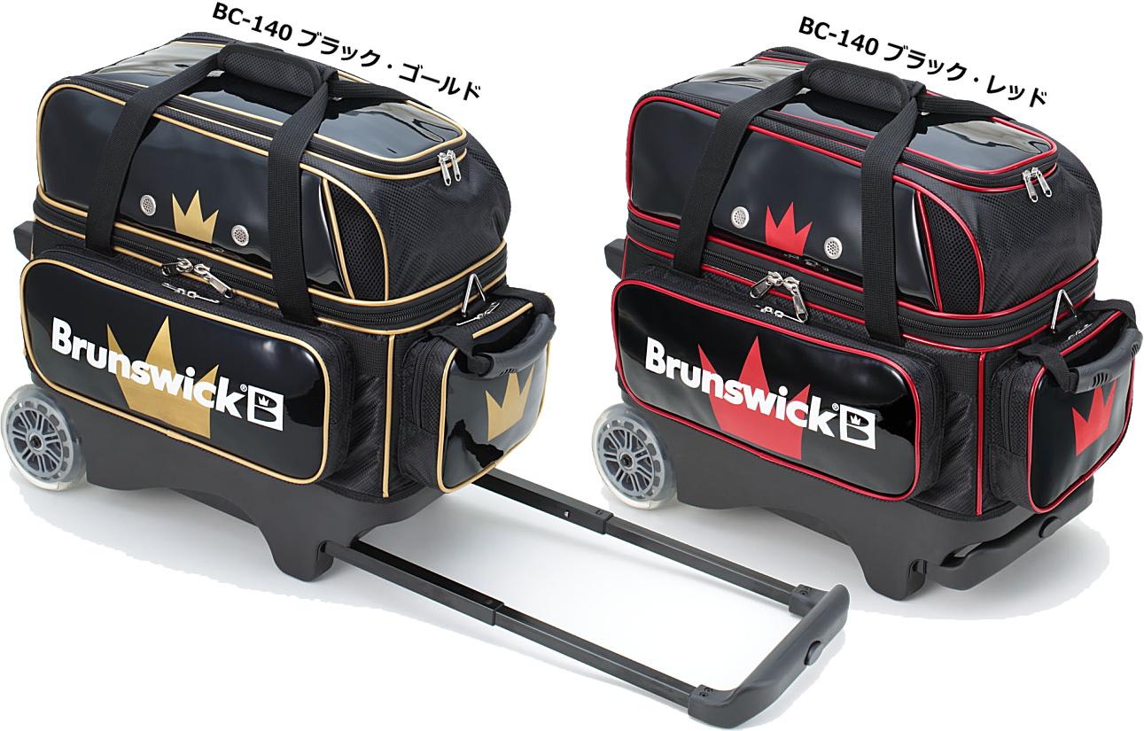 【Brunswick】 BC140 ダブルローラーバッグ
