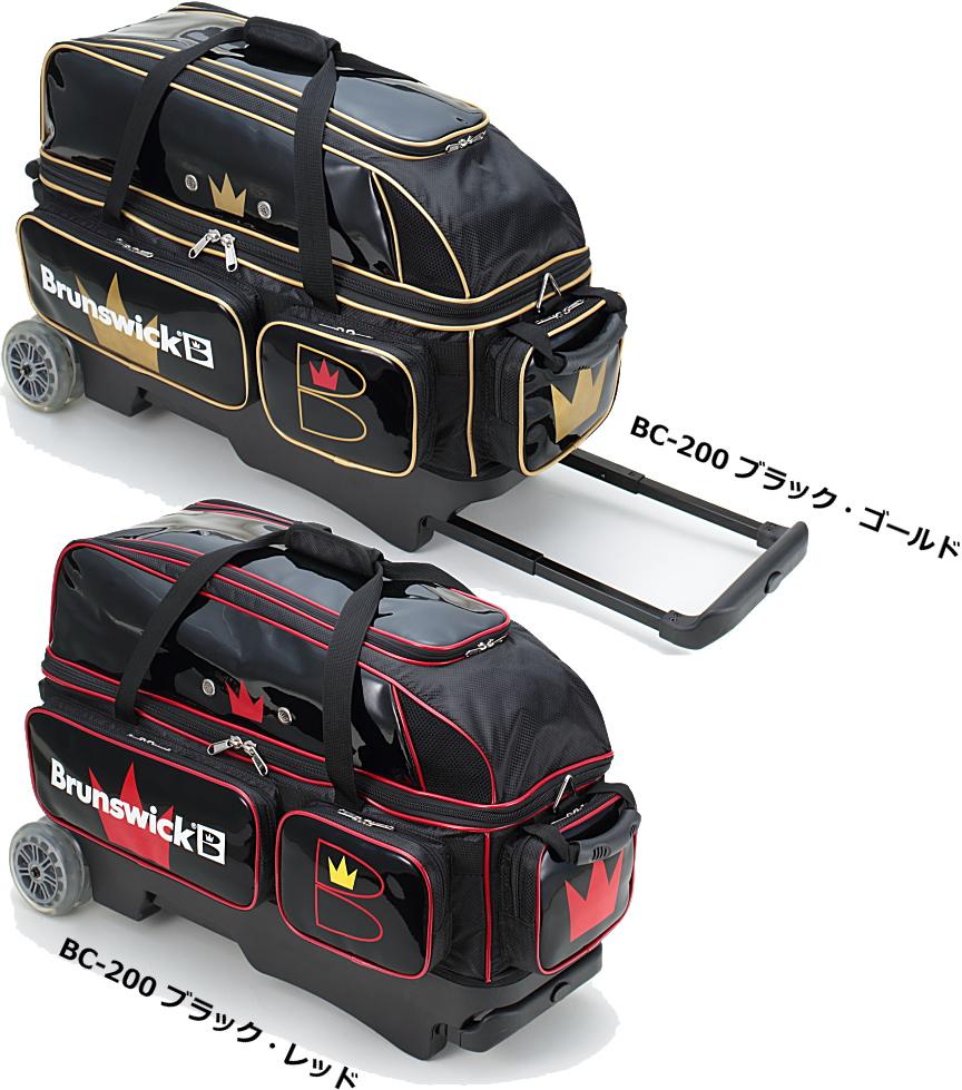 【Brunswick】 BC200 トリプルローラーバッグ 【送料無料】