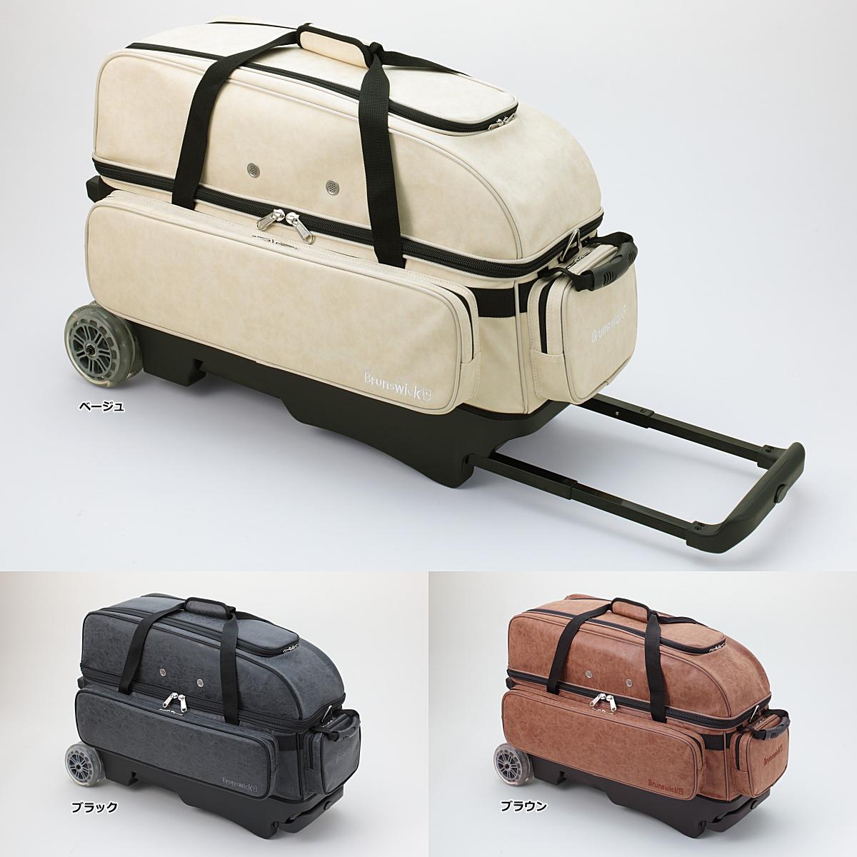 【Brunswick】 PUレザー・トリプルローラーバッグ 【送料無料】