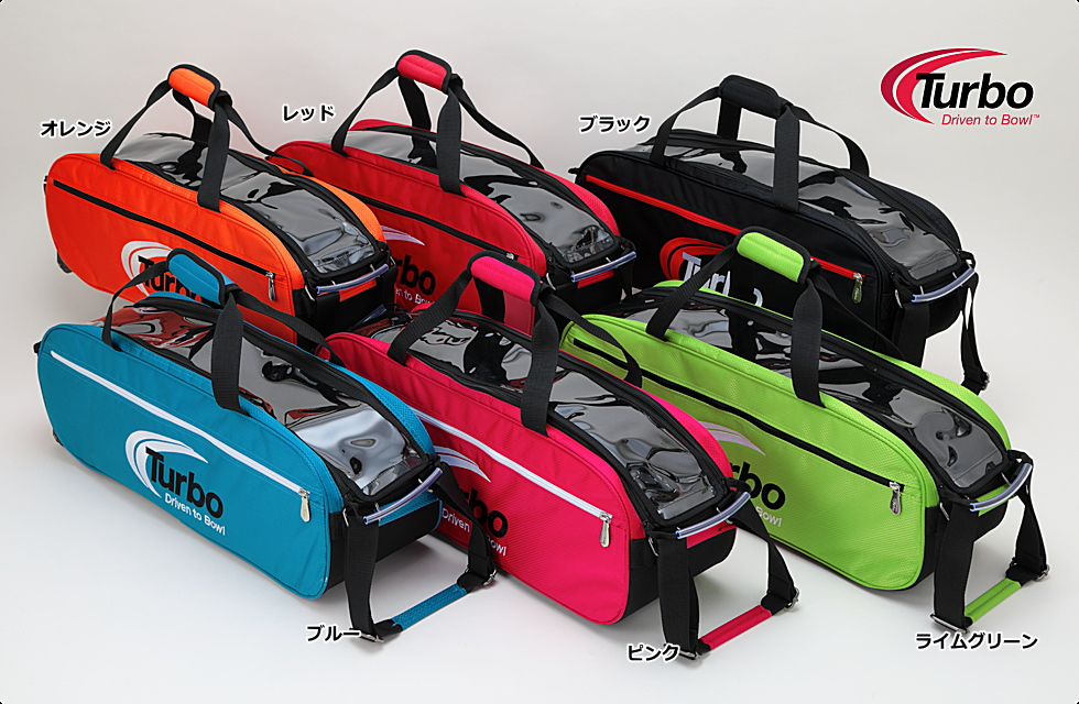 【TURBO 新作】 ターボエクスプレス・3ボール・トラベルトートローラーバッグ