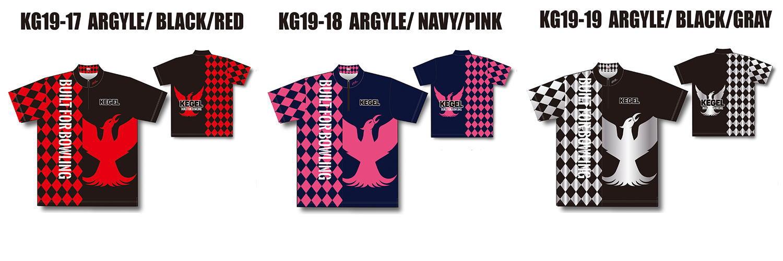 【KEGEL】 ケーゲルシャツ 2019第3弾 【ARGYLE】 (男女共用サイズ)